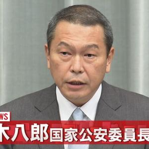 「運転免許証のデジタル化」 小此木国家公安委員長が総理から指示