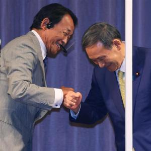 麻生副総理、「菅」を「かん」 と2回も言い間違える‼