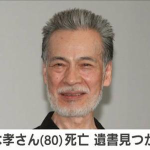 【訃報】俳優の藤木孝さん自殺か 80歳