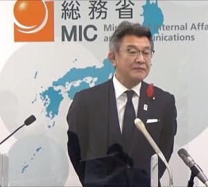 武田総務大臣、NHKのテレビ設置届け出義務化などの要望に「かなり厳しい意見がNHKに」