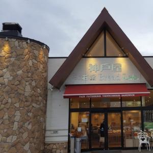 豊中店(三国)にある神戸屋レストランのモーニングやランチのメニューと時間は?