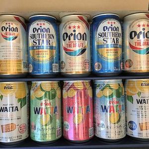 【マイブーム】オリオンビール&チューハイのギフトセット買ったった!