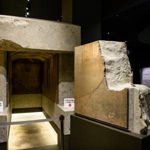 キトラ古墳を楽しく学べるキトラ古墳壁画体験館四神の館に行ってきました!