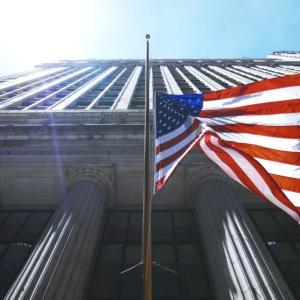 【手数料比較】日本株 VS 米国株の取引手数料について解説します。
