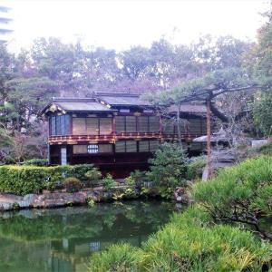 <花隈城・姫路藩川御座船屋形> 神戸元町界隈にある城跡と名園を巡る