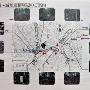 """<周山城> 京・丹後・若狭を結ぶ""""周山街道""""の防衛拠点として築城"""