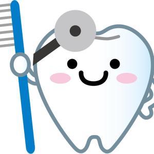 歯医者にいってみた