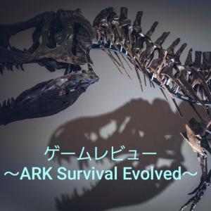 [ARK Survival Evolved]恐竜の島でサバイバル!