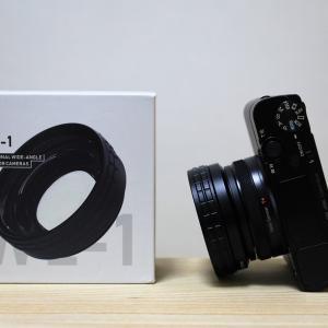 RX100M6に広角レンズUlanzi WL-1を装着してみた。実際に使用したメリット・デメリットを紹介。