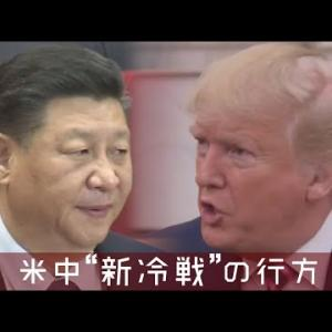 中国人が選んだ古代中国の名君ベスト10wwywyyyyw
