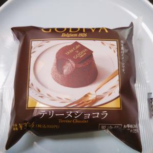 ローソンのテリーヌショコラが濃厚で美味しい!