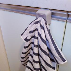 セリアで即買いしたタオル掛け♪