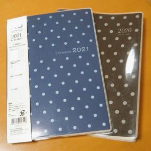 セリアの手帳バーチカル2021♪