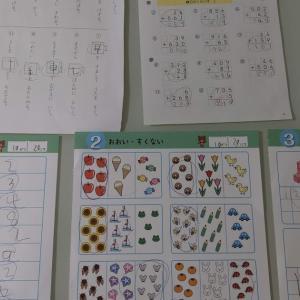 漢字の書き順など