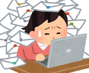 時短に直結【大量のメール処理を効率化するコツ】これで本当に取り組むべき事に集中できる