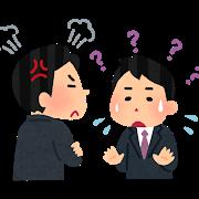 """【入社一年目から必須】""""質問する""""というビジネスベーシックなスキル"""