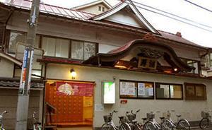 サーファー&サウナーとしての日々 上野 寿湯
