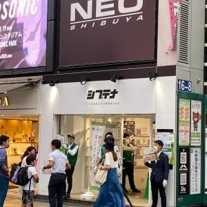 無料のPCR検査@渋谷
