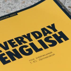 幼少期の英語教育