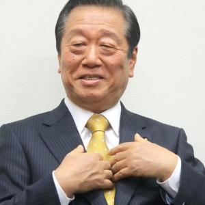 小沢一郎さんは菅さんに妬いている?