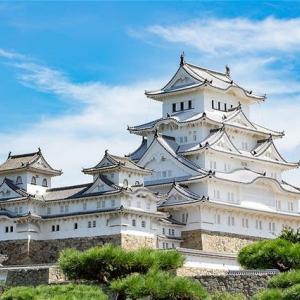 天下の名城 姫路城