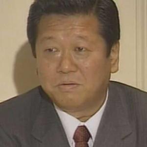 小沢サンも老いた。 寝言を起きて云うようになった (^^)v