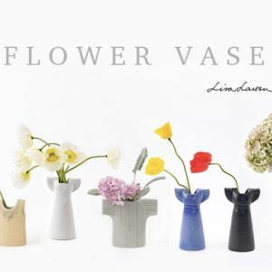 シンプルだけど可愛い!北欧デザインのおしゃれな花瓶22選。