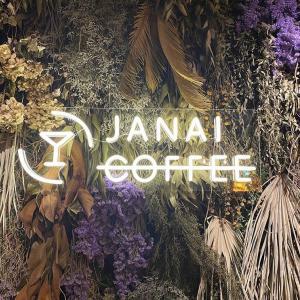 【恵比寿】謎を解いた人だけが入れる秘密のコーヒースタンド。ジャナイコーヒーの答えとは!?
