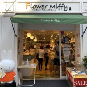 【浅草】ミッフィーのお花屋さん『フラワーミッフィー』が可愛すぎる!