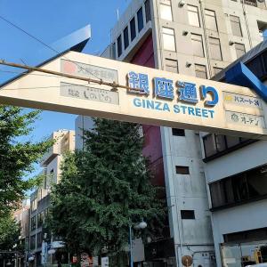 熊本の銀座通りにある「エクストールイン」ホテルと繫華街周辺を探索
