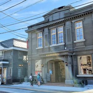 榎本武揚が興した小樽の街を見ながら、山中牧場アイスクリームを味わう