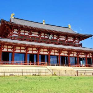 2010年に復原された『第1次大極殿』は平城京最大の正殿だった場所