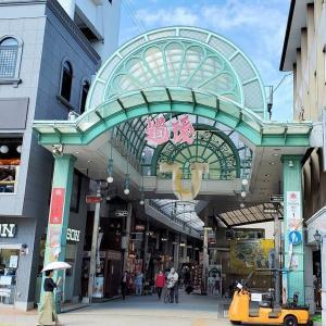 【愛媛旅行記①】まずは松山空港から道後温泉までシャトルバスで移動