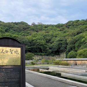 愛媛県が誇る柑橘系が多彩に植わる「二之丸史跡庭園」【愛媛旅行記⑭】