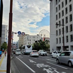 二之丸史跡庭園から松山市庁舎などを横切って観覧車を目指す【愛媛旅行記⑮】