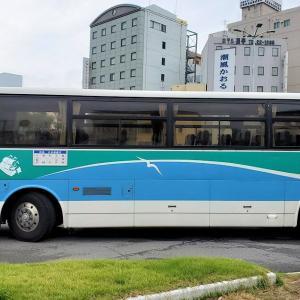 松山市の道後温泉から今治までバスに乗って移動する方法【愛媛旅行記⑳】
