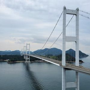 全長4km世界初の3連吊橋「来島海峡大橋」をサイクリング【愛媛旅行記㉓】