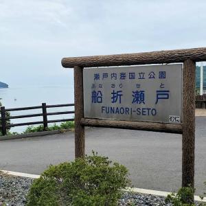 伯方島で特に潮の流れが激しいという「船折瀬戸」の海流【愛媛旅行記㉖】