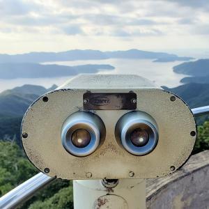 加計呂麻島などを見れる絶景ポイントの高知山展望台【奄美大島旅行記㊱】
