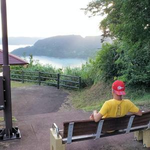 「ハートが見える風景」は1人で眺めるのがオススメ?!【奄美大島旅行記㊲】
