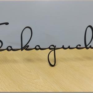 サインみたいな。。