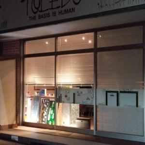 松本・塩尻店の夜間照明
