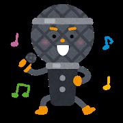 懐かしい昭和の歌が今若い子たちに人気らしい!