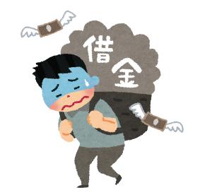 10万円追加借り入れ。。