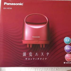 お家でヘッドスパ体験「Panasonic 頭皮エステ」