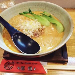 京都の美味しいラーメン屋さん4選を紹介しちゃいます。