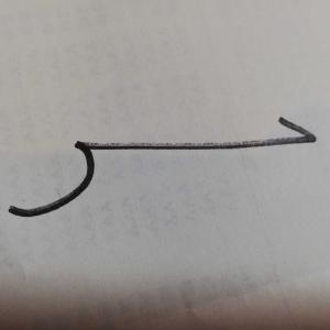 私のアラビア語 その2 文字編