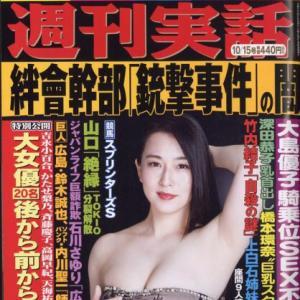 【悲報】巨人、鈴木誠也&内川聖一W獲得へωωωωωωωωωωωωωωω