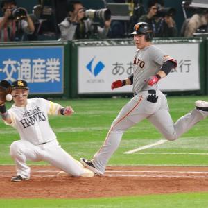 【野球】巨人の日本シリーズはこのまま終わってしまうのか 元コーチが分析「リーグ優勝の形で挑んでも太刀打ちできない」  [首都圏の虎★]