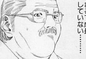 【野球】巨人 日本一奪取へDeNAソトを獲得調査、FA戦線の梶谷にも着目…パーラ退団決定的で外野手がポイント  [砂漠のマスカレード★]